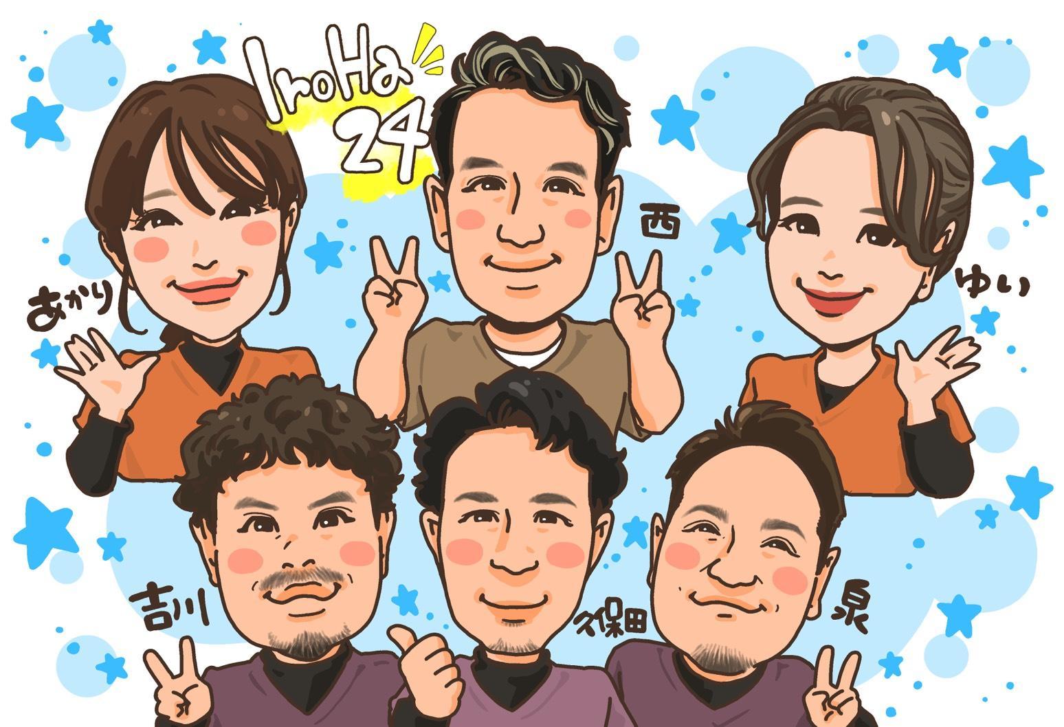 iroha24(いろは24)イラスト